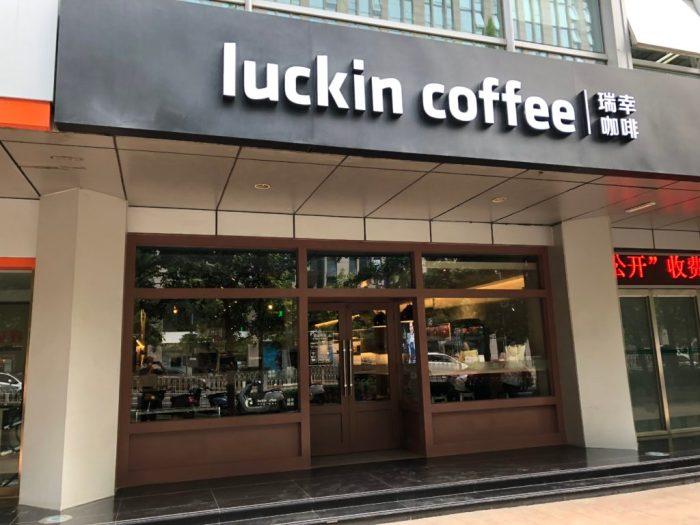 Luckin coffee stock ipo date